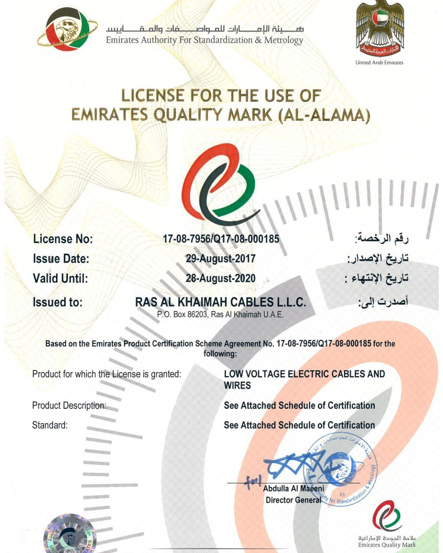 EQM2-page-001